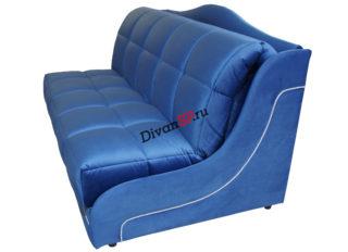 диван аккордеон без подлокотников Дориан синий