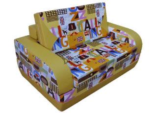 бескаркасный диван-кровать Регина цветной