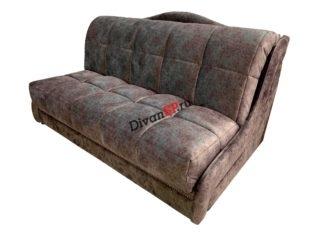 диван кровать аккордеон Дориан коричневый