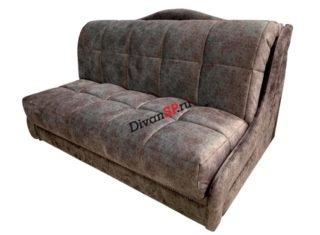 Диван-кровать аккордеон коричневый