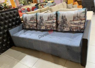 голубой трёхместный диван-пантограф
