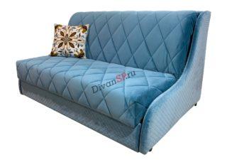 Прямой диван-кровать Бруно с механизмом аккордеон (синий)