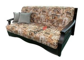 диван аккордеон с деревянными подлокотниками коричневый