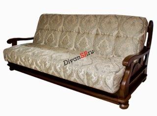 Бежевый диван книжка с подлокотниками из бука