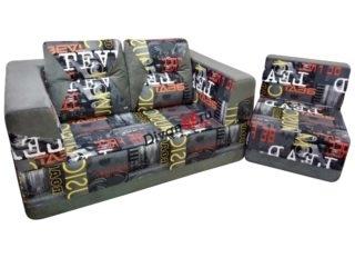 Набор детской бескарканой мебели диван и кресло Комбо