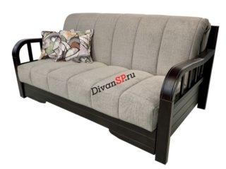 диван-аккордеон с деревянными подлокотниками Домино бежевый