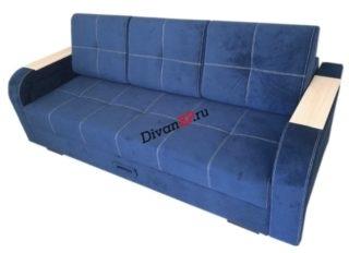 Диван пантограф с шагающим подлокотником Леонардо-06 синий